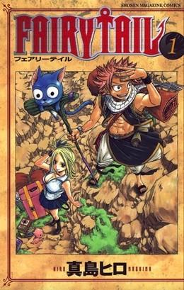 Ugens manga: Fairy Tail