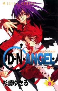 Ugens manga: D.N.Angel