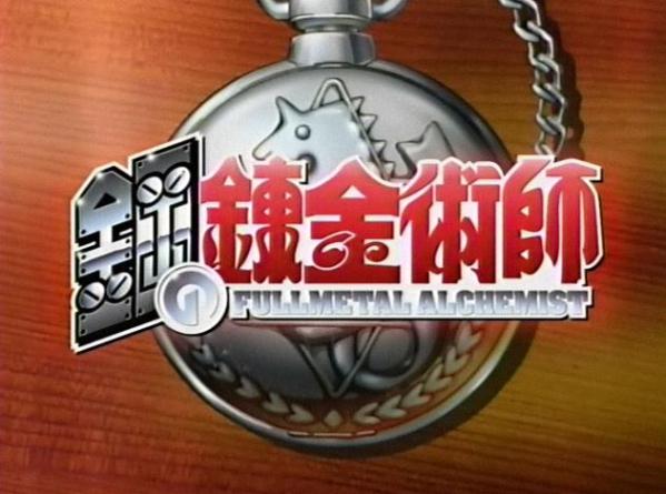 Anime i 2003