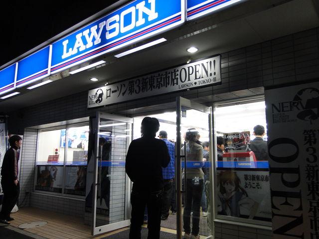 Evangelion dagligvarebutik allerede lukket