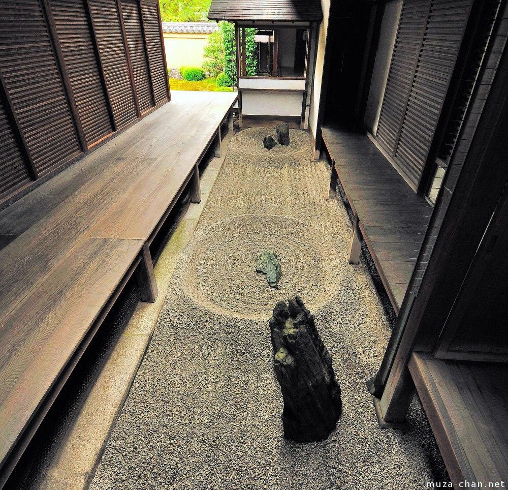 Totekiko, den mindste japanske sten have