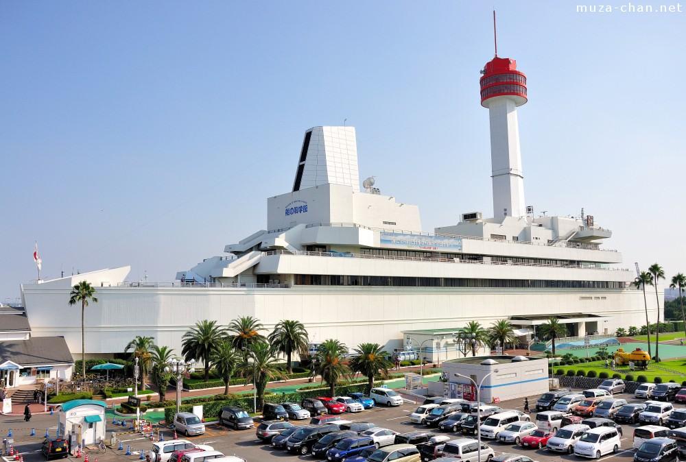 Fune no Kagakukan, den skibsformede bygning i Tokyo
