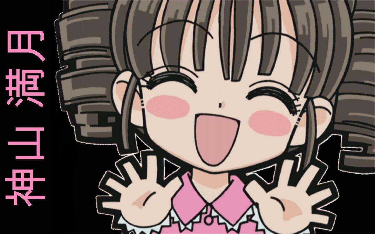FullMoon o Sagashite - Chibi Mitsuki sort