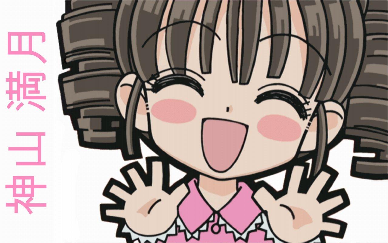 FullMoon o Sagashite - Chibi Mitsuki hvid