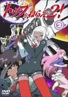 Japansk Gunbuster 2 DVD 2
