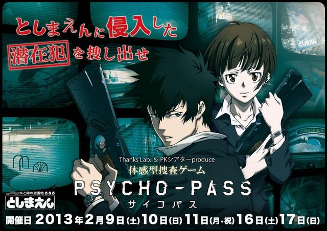 Bliv [Psycho-Pass] Enforcer for en dag