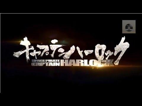 Ny trailer for den kommende Harlock film