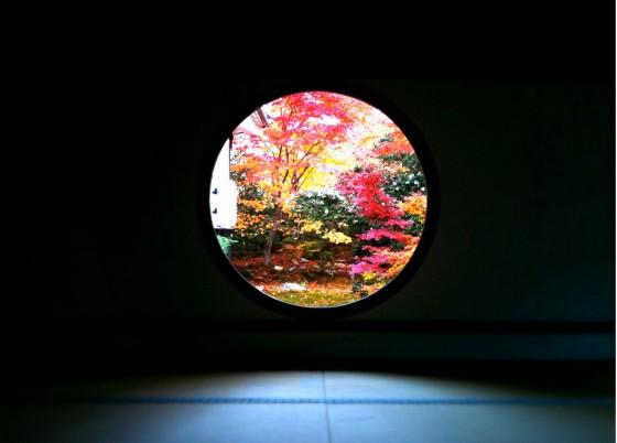 Oplysningens vindue