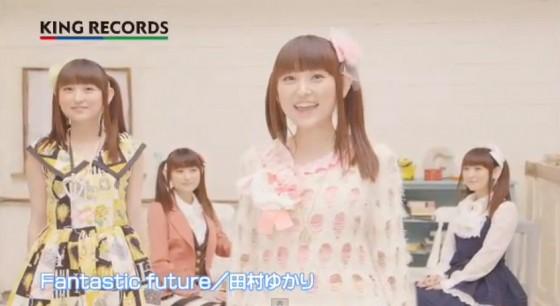 """Kort musikvideo for Tamura Yukaris """"Fantastic Future"""""""