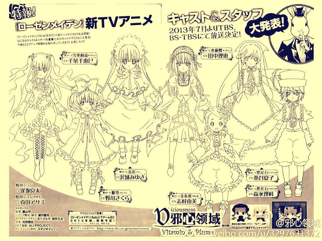 "Ny ""Rozen Maiden"" TV Anime laves af Studio Deen"