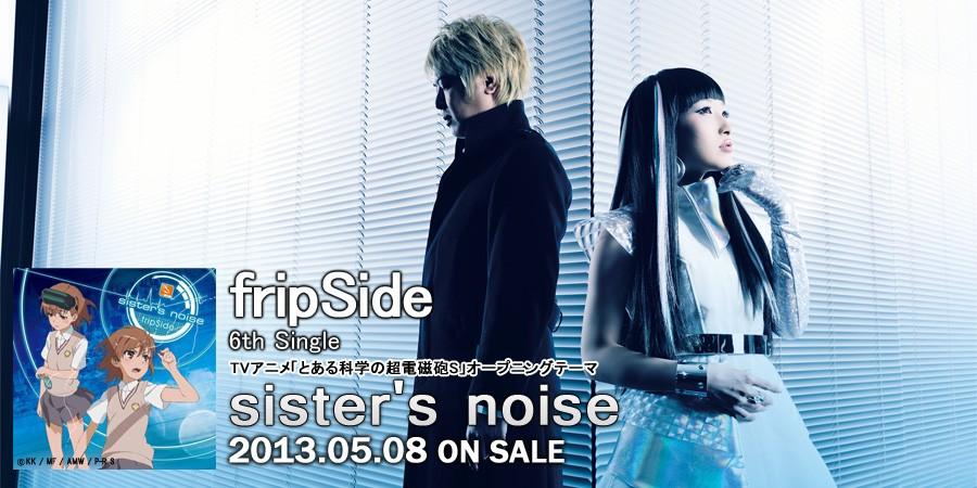 "fripSide ""sister's noise"" musikvideo"