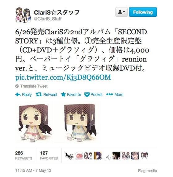 "ClariS udgiver andet album ""Second Story"""