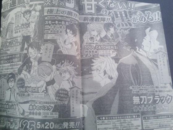 """Anden sæson af """"Kuroko's Basketball"""" kommer til oktober"""