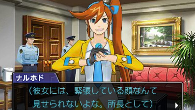 "Web demo for ""Ace Attorney: Dual Destinies"""