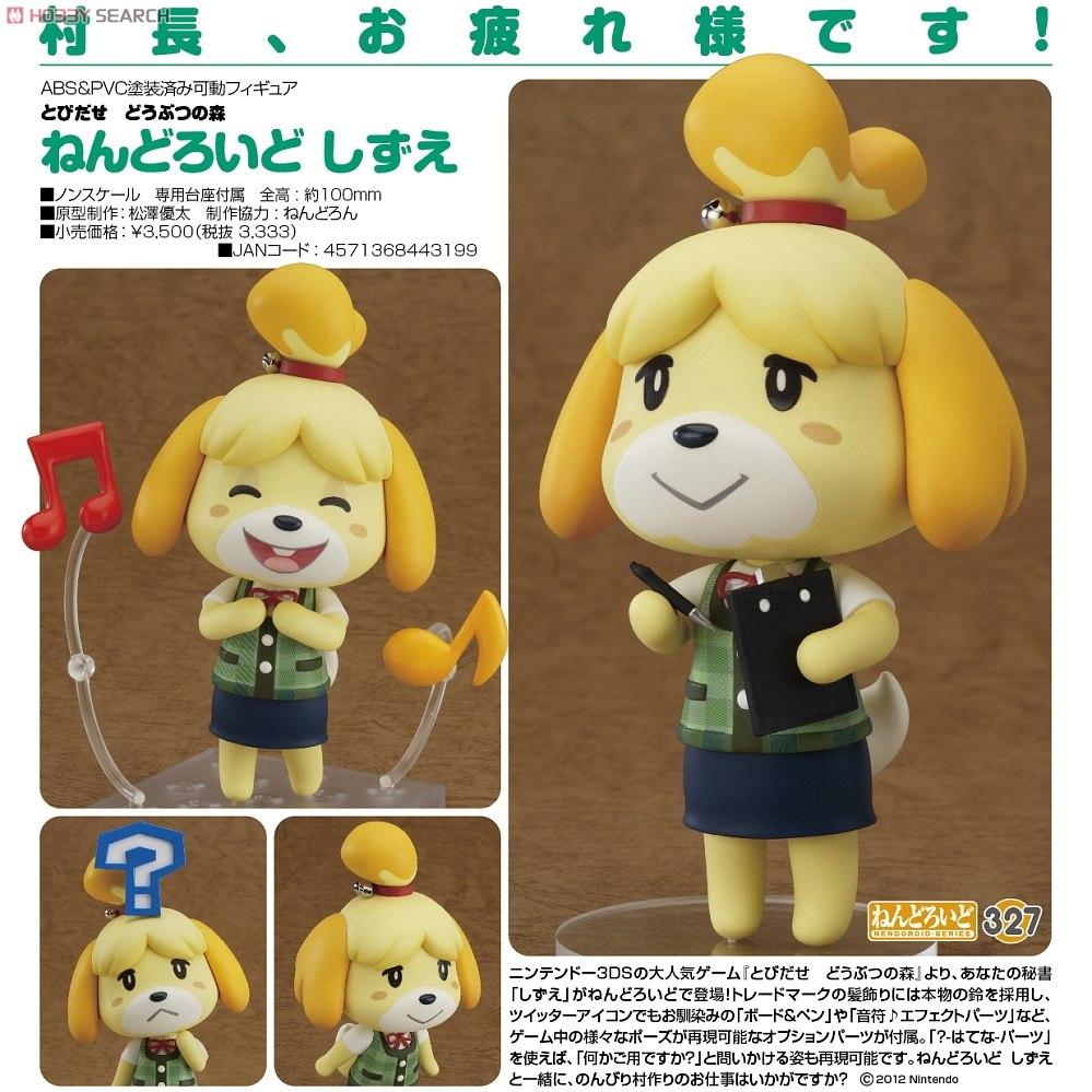 Nendoroid Shizue (Isabelle) [Animal Crossing: New Leaf]