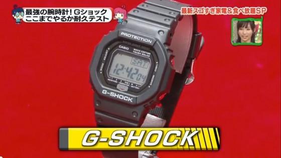 Så solide er G-Shock ure