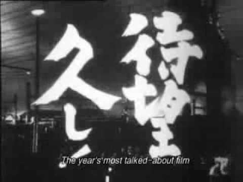 Ugens film: Godzilla 1954
