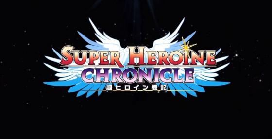 """""""Super Heroine Chronicles"""" trailer"""