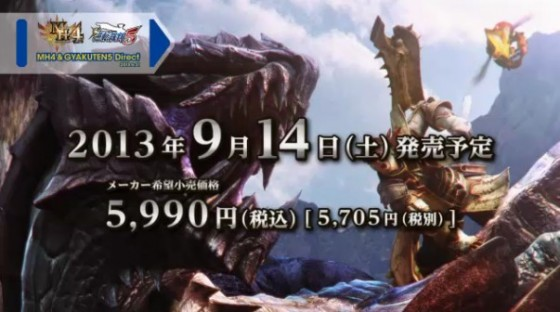 Monster Hunter 4 udkommer i Japan 14 september 2013