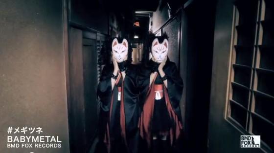 "BABYMETAL ""MEGITSUNE メギツネ"" musikvideo"