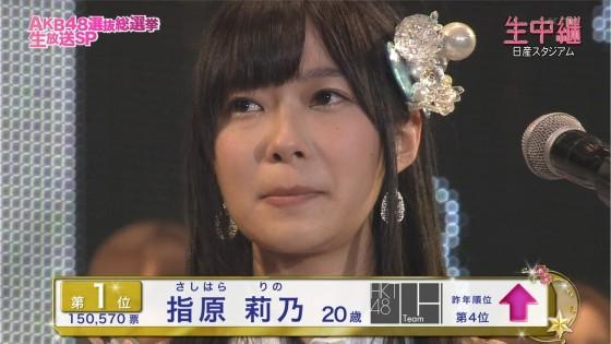 Femte AKB48 Senbatsu valg resultater