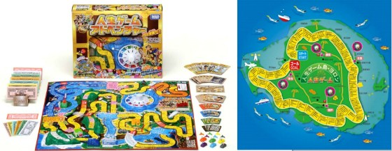 "Yoron øen bliver 1:1 ""Game of Life"""