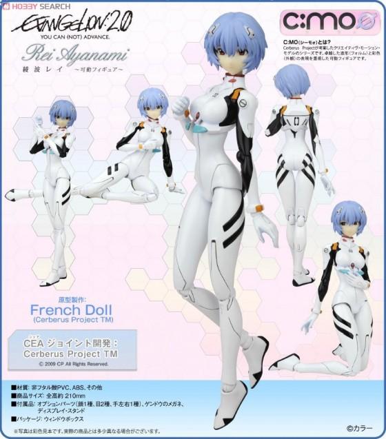C:MO Rebuild of Evangelion Rei Ayanami