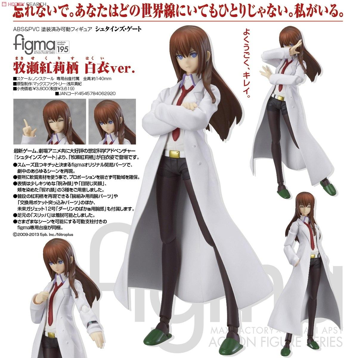 figma Makise Kurisu (White Coat Ver.) [Steins;Gate]