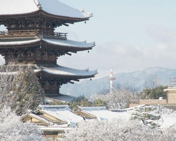 Yasaka tårn og Kyoto tårn