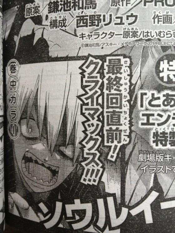 "To kapitler til at ""Soul Eater"" mangaen slutter"