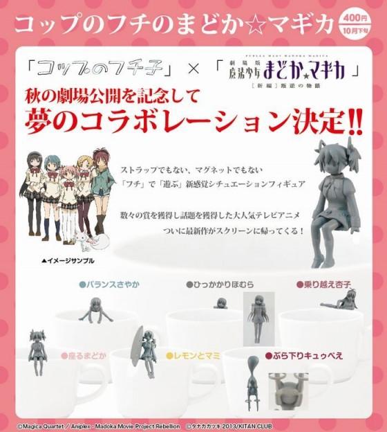 Madoka Magica mini-figurer vil drikke te med dig
