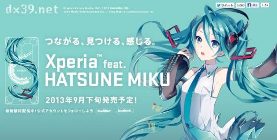Hatsune Miku Xperia Smartphone