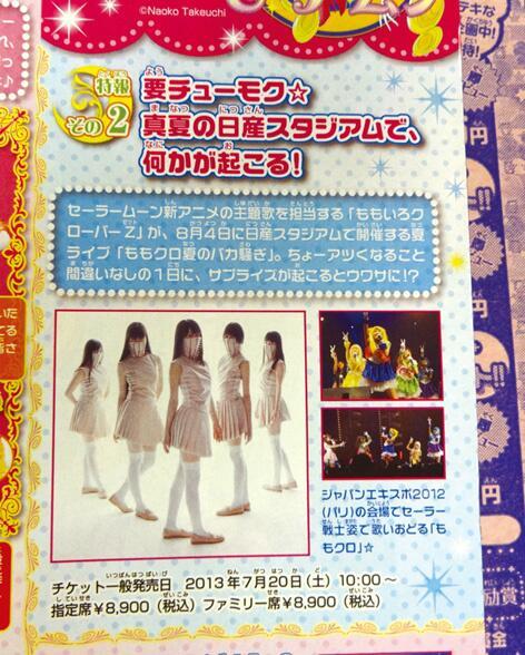 """Nyt """"Sailor Moon"""" merchandise og premiere dato for animeen"""