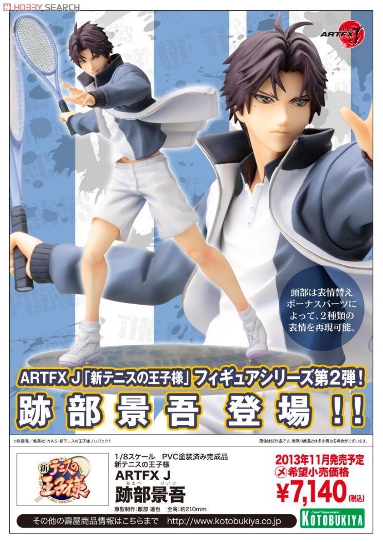 Atobe Keigo [Prince of Tennis]