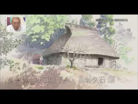 First Look at Studio Ghibli's Kaguya-hime no Monogatari