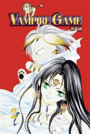 Vampire Game bind 2