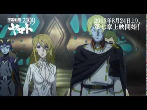 """10 minutter af """"Space Battleship Yamato 2199"""" filmen"""