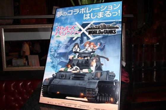 Girls & Panzer samarbejder med World of Tanks i Japan