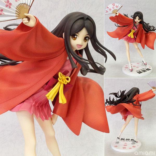 Suwa Goryonin [Princess Suwa]