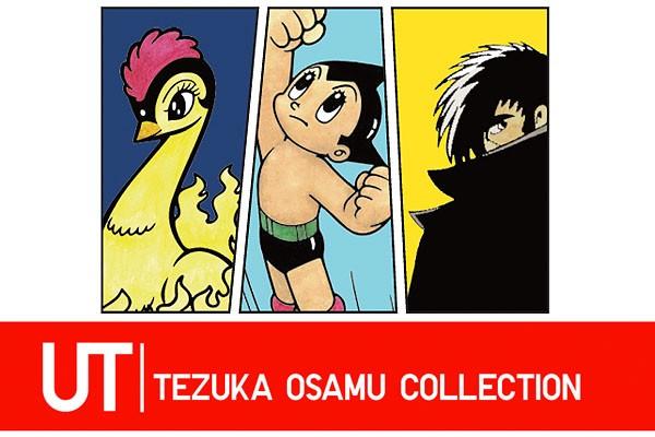 UNIQLO Osamu Tezuka Astroboy Collection