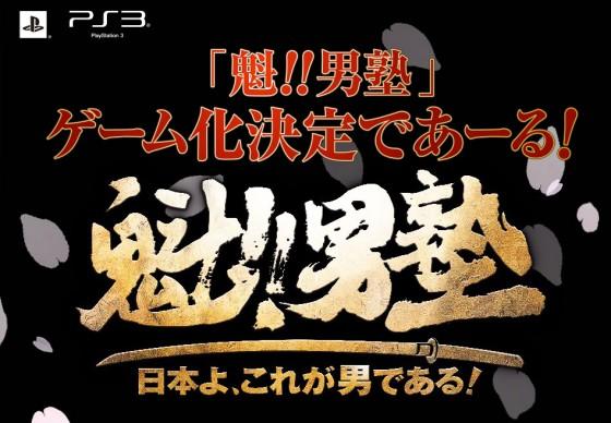 """""""Sakigake!! Otokojuku"""" kommer til PS3"""