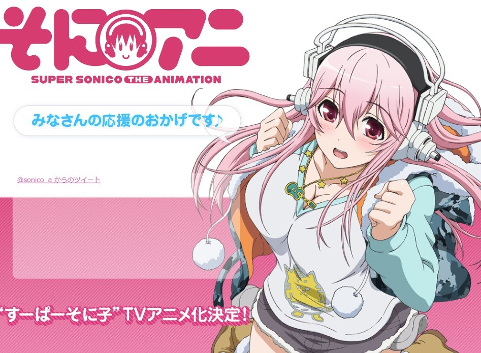 """SoniAni – Super Sonico the Animation"" TV anime på vej"