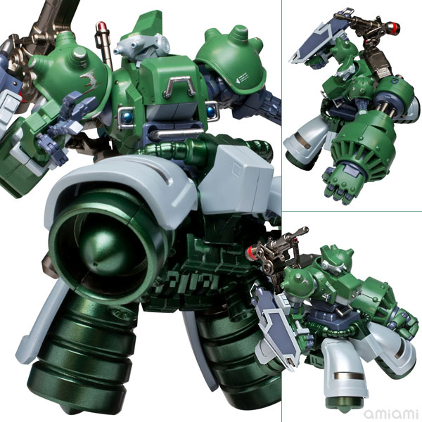 RIOBOT - Cyberbots: Brodia Riabot -Special Color ver.- [Miyazawa Models Distribution Limited Edition]