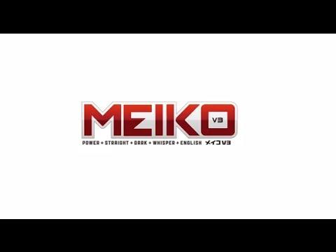 Demo af den engelske udgave af Meiko (Vocaloid)