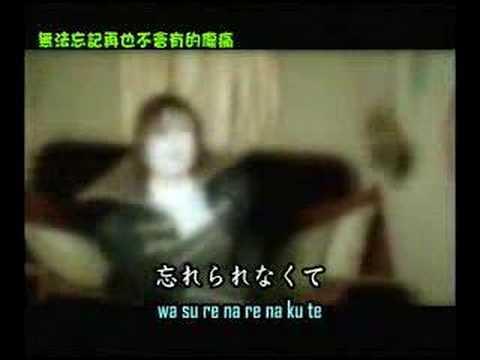 Ugens musik: Gackt – Mizerable