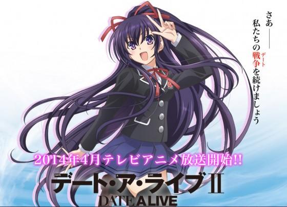 """""""Date A Live"""" anden sæson kommer til april 2014"""