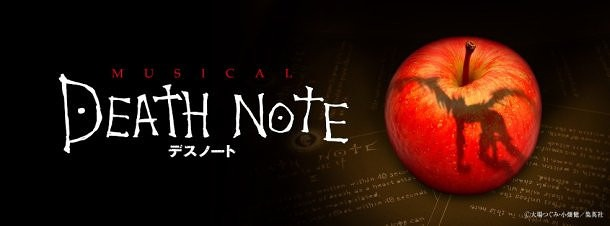 """Der kommer en """"Death Note"""" musical i 2015"""