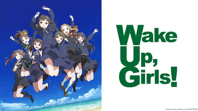 "Trailere for ""Wake Up, Girls!: The Seven Idols"" anime filmen og serien"