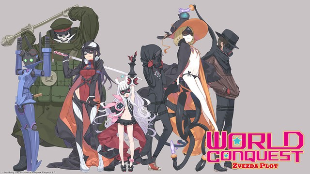 "Engelsk trailer for ""World Conquest Zvezda Plot"""
