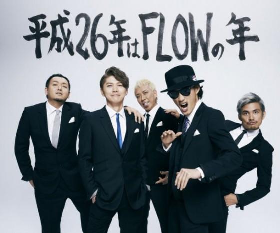 FLOW udgiver et nyt album og holder en Japan turne
